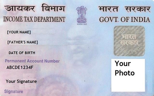 Changes in PAN card procedure
